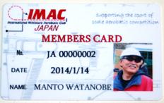 card_smpl